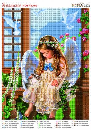 Ангельська ніжність