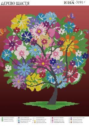 Дерево щастя ЮМА-3191 Г ЮМА