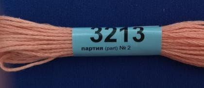 Муліне 3213 Гамма (Gamma)