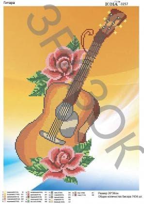 Гітара ЮМА-3257 ЮМА