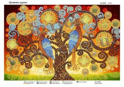 Грошове дерево