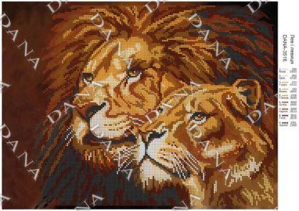 Лев і левиця dana-3516 DANA