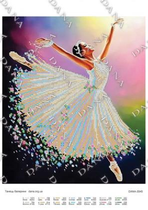 Танець балерини dana-3545 DANA