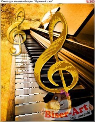 Музичний ключ 360 Biser-Art