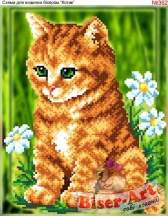 Котик 362 Biser-Art