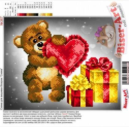 Ведмедик 367 Biser-Art
