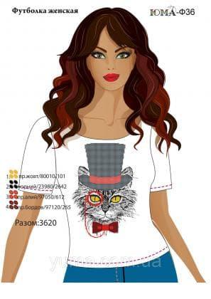 Футболка жіноча футболка ЮМА-36 ЮМА