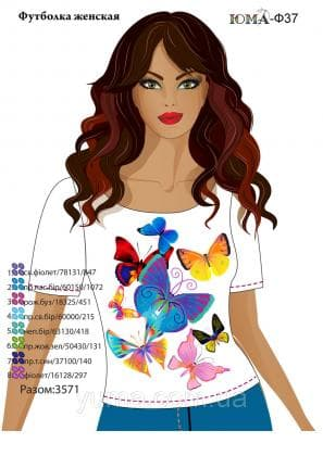 Футболка жіноча футболка ЮМА-37 ЮМА