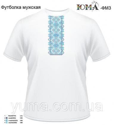 Футболка чоловіча ЮМА ФМ-3 ЮМА