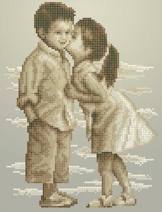 Поцілунок 40-403 Бісерок