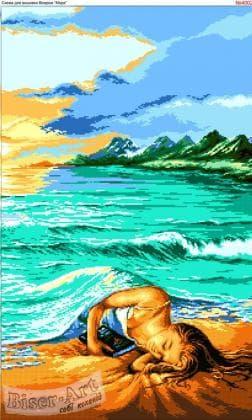 В обіймах хвиль 4002 Biser-Art