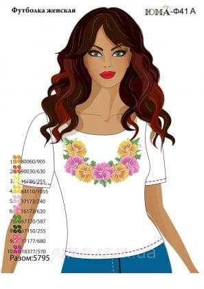 Футболка жіноча футболка ЮМА-41 А ЮМА
