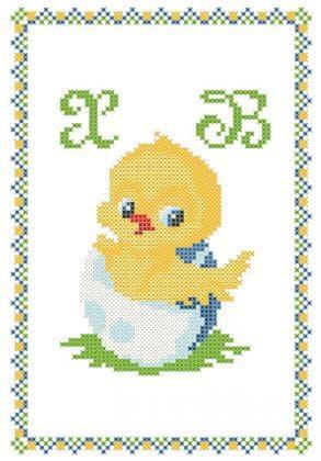 Великодній рушник ХВД-041 Княгиня Ольга