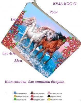 Косметичка  КОС-41 ЮМА