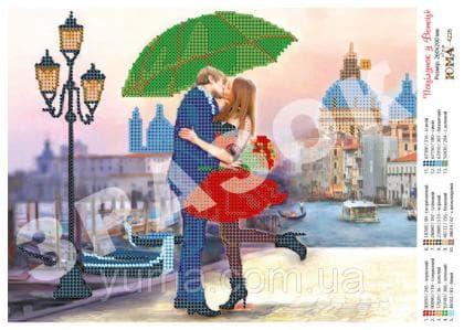 Поцілунок у Венеції