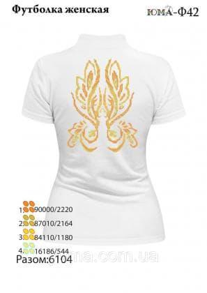 Футболка жіноча футболка ЮМА-42 ЮМА
