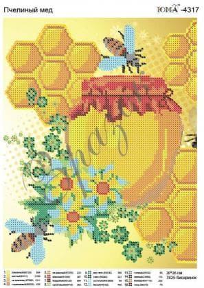 Бджолиний мед ЮМА-4317 ак ЮМА