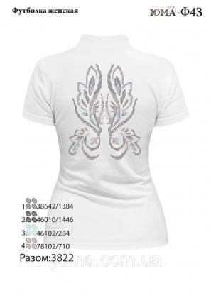 Футболка жіноча футболка ЮМА-43 ЮМА