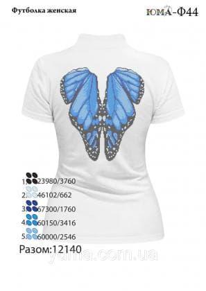 Футболка жіноча футболка ЮМА-44 ЮМА