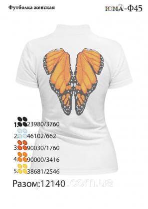 Футболка жіноча футболка ЮМА-45 ЮМА