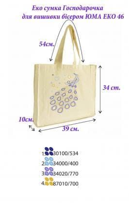Еко-сумка  ЮМА ЕКО-46 ЮМА