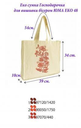 Еко-сумка  ЮМА ЕКО-48 ЮМА