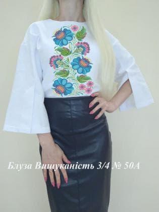 Блуза пошита  рукав три четверті ЮМА Вишуканість 3-4-50 А ЮМА