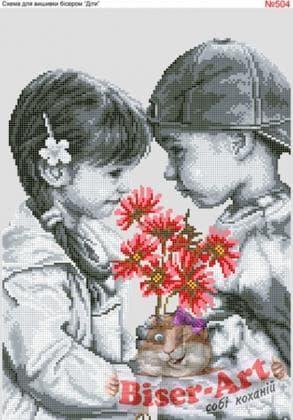 Перші квіти 504 Biser-Art