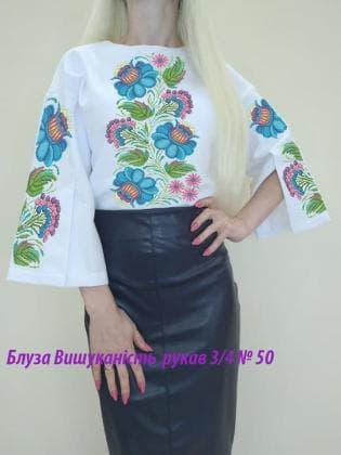 Блуза пошита  рукав три четверті ЮМА Вишуканість 3-4-50 ЮМА