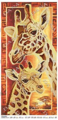 Жирафи dana-5131 DANA
