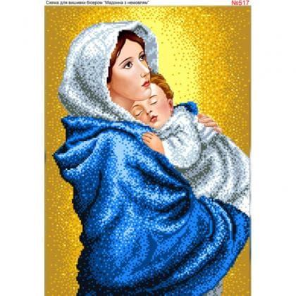 Мадонна і немовля 517 Biser-Art