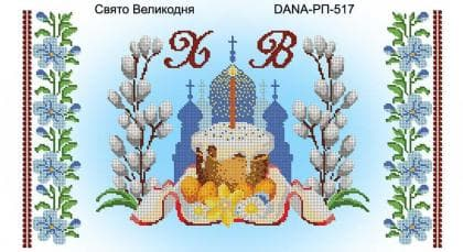 Заготовка для рушника DANA-517 DANA