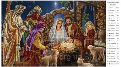 Різдво Ісуса DANA-51 DANA