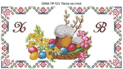 Заготовка для рушника DANA-521 DANA