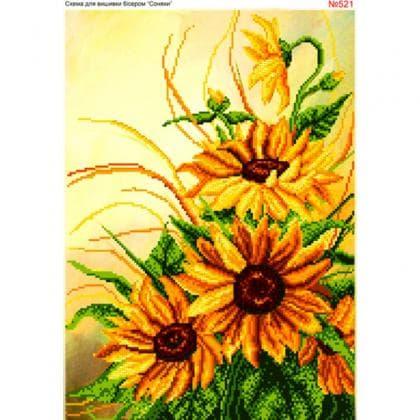 Соняшники 521 Biser-Art