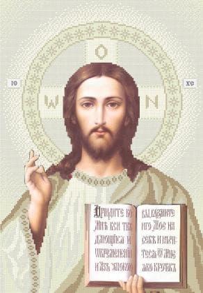 Ісус Вседержитель ЧВ-5218 З Бісерок