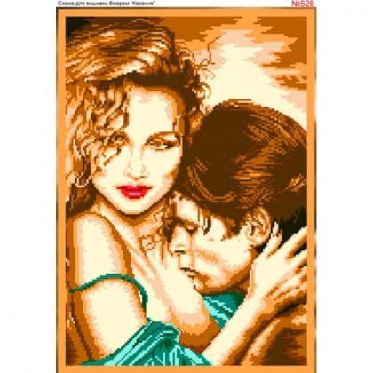 Кохання 528 Biser-Art