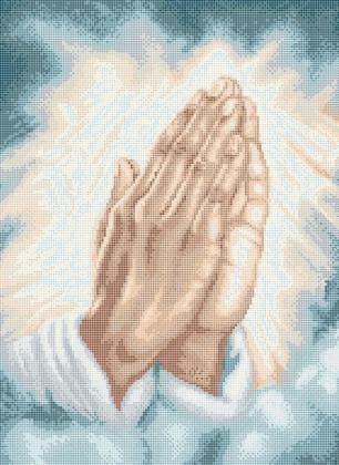 Молитва ЧВ-5360 Бісерок