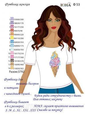 Футболка жіноча футболка ЮМА-53 ЮМА