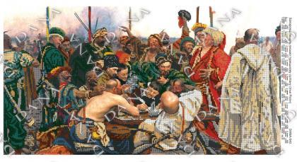 Запорожці пишуть листа турецькому султану dana-540 DANA