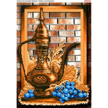 Амфора-чайник 545 Biser-Art