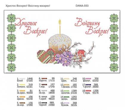 Заготовка для рушника DANA-550 DANA