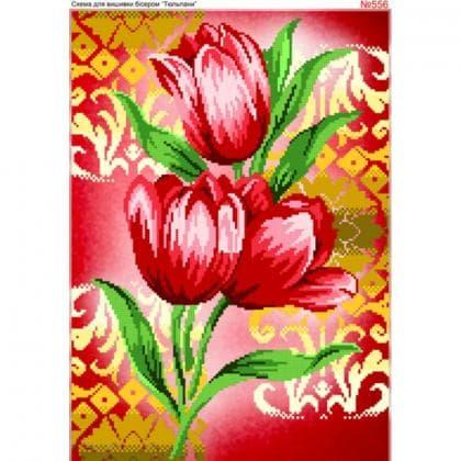 Тюльпани 556 Biser-Art