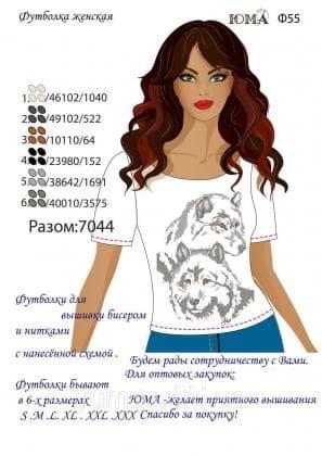 Футболка жіноча футболка ЮМА-55 ЮМА