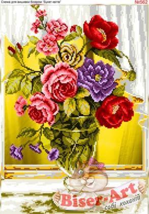 Букет квітів 562 Biser-Art