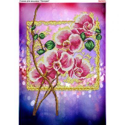 Орхідея 565 Biser-Art