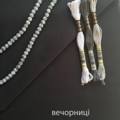 Домоткана кольорова   Онікс сірий бобровий темний Едельвіка