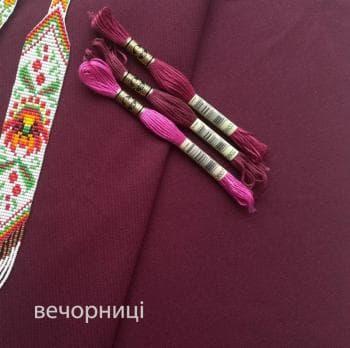 Домоткана кольорова  Онікс бордо Едельвіка