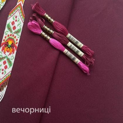 Домоткана кольорова Онікс бордо