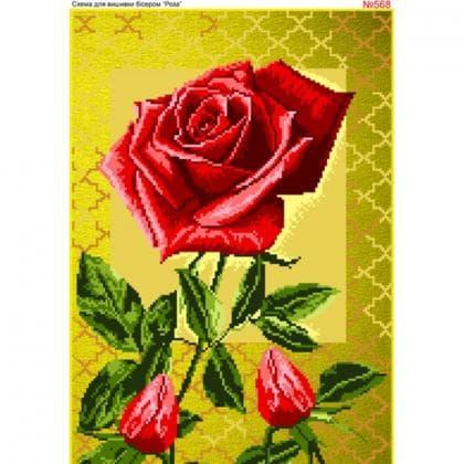 Троянда 568 Biser-Art